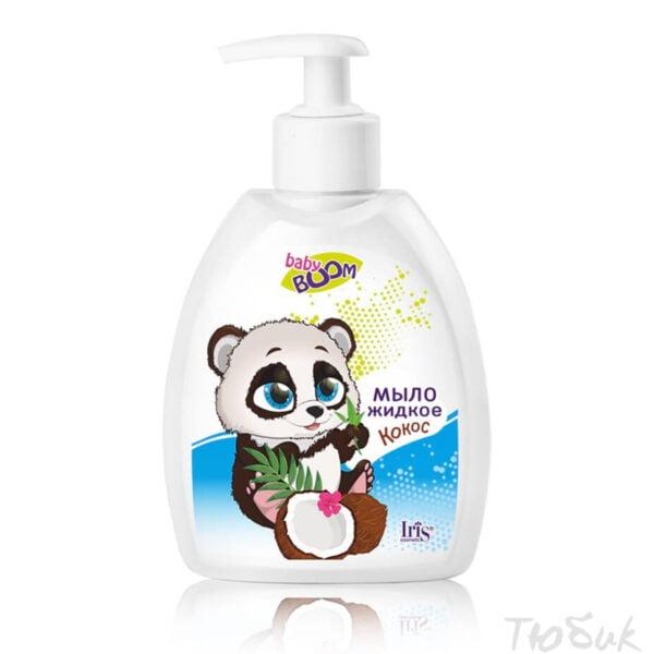 Детское жидкое мыло кокос Iris