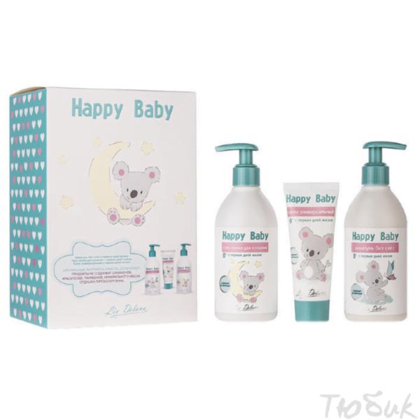 Подарочный набор Happy Baby