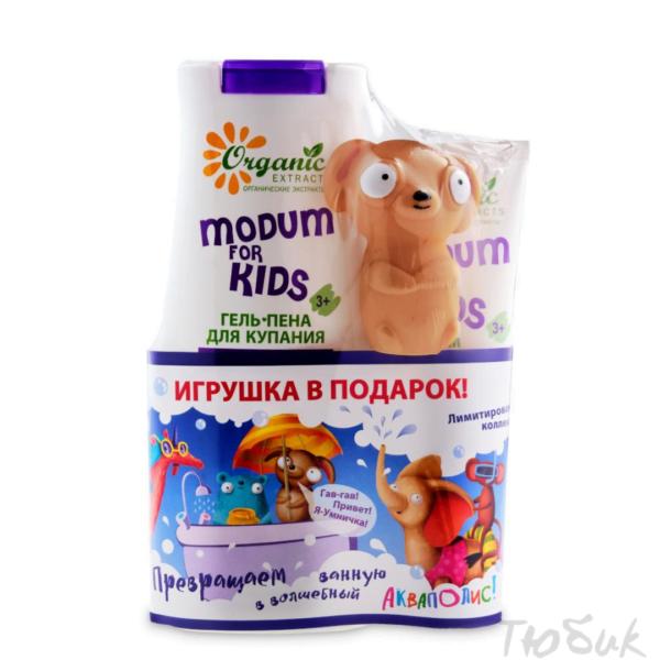 Набор детской косметики с игрушкой MODUM FOR KIDS