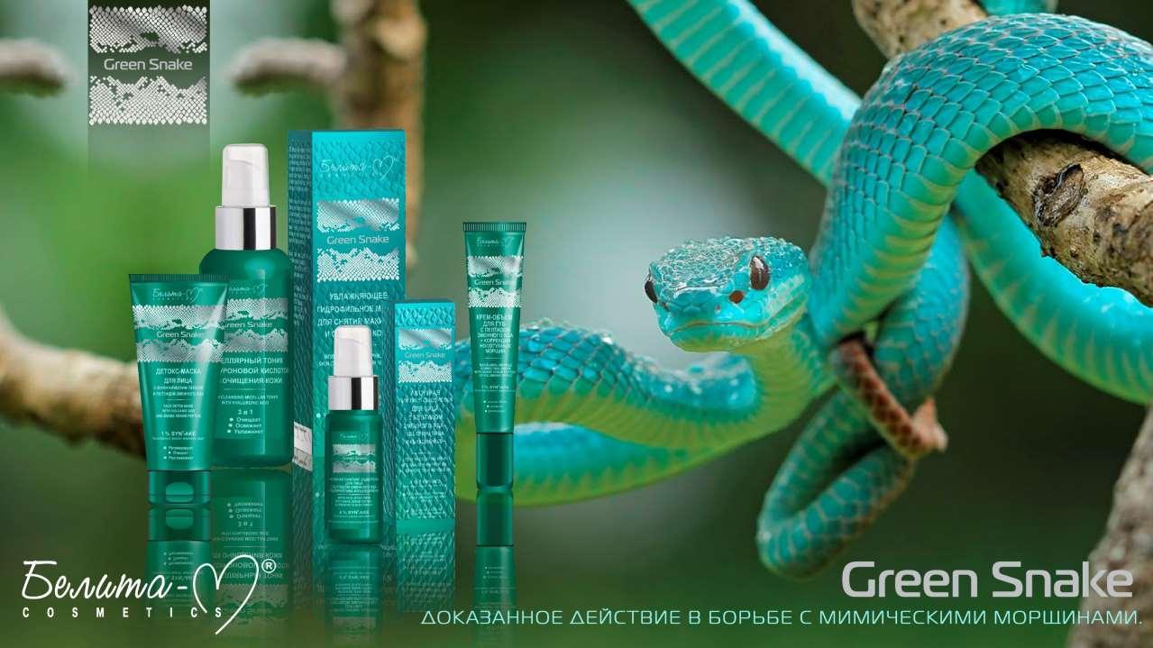 Green Snake - Belita-M